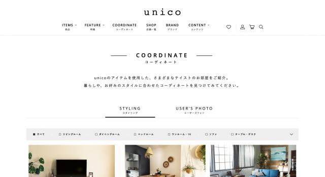 unico(ウニコ)|くらしえん